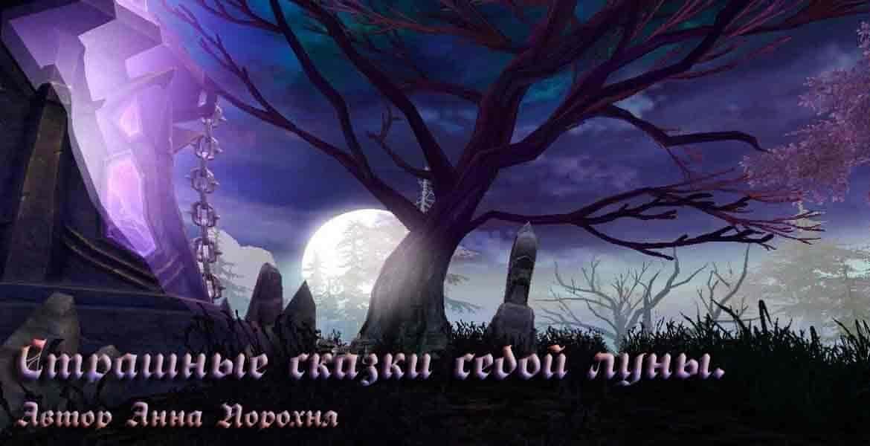 фэнтези про ведьм и колдунов читать