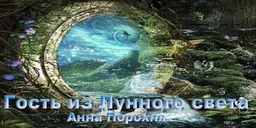 Мистические рассказы читать