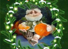 Новогодний переполох или мандарины для нечистой силы