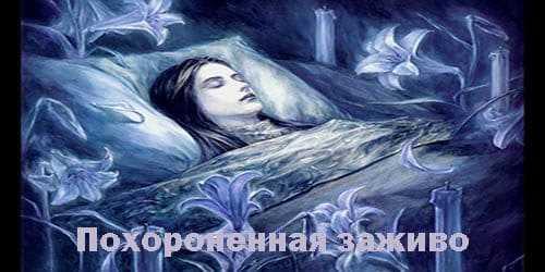 Страшные истории и рассказы про вещие сны