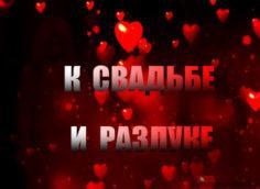 вещий сон про любовь