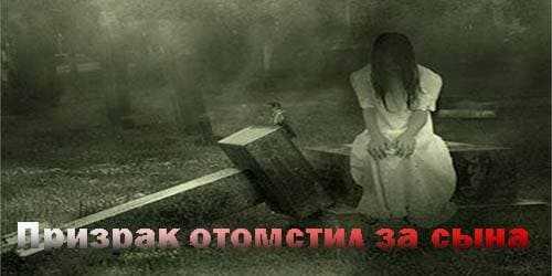 История про призраков читать