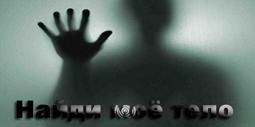 Истории про призраков из жизни людей