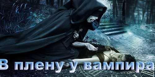 Страшная история про злую ведьму