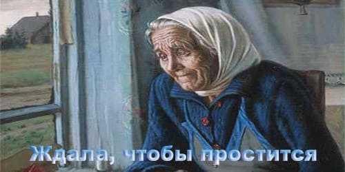 История про призрак бабушки