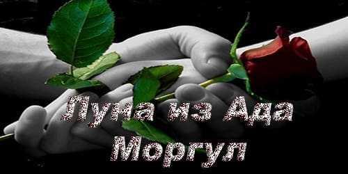 Анна Порохня рассказы мистика