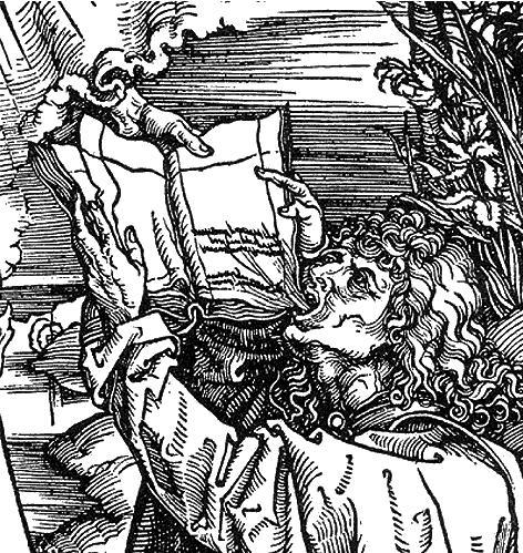 Святой Иоанн глотает книгу