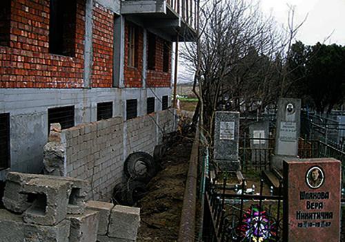дом радом с кладбищем